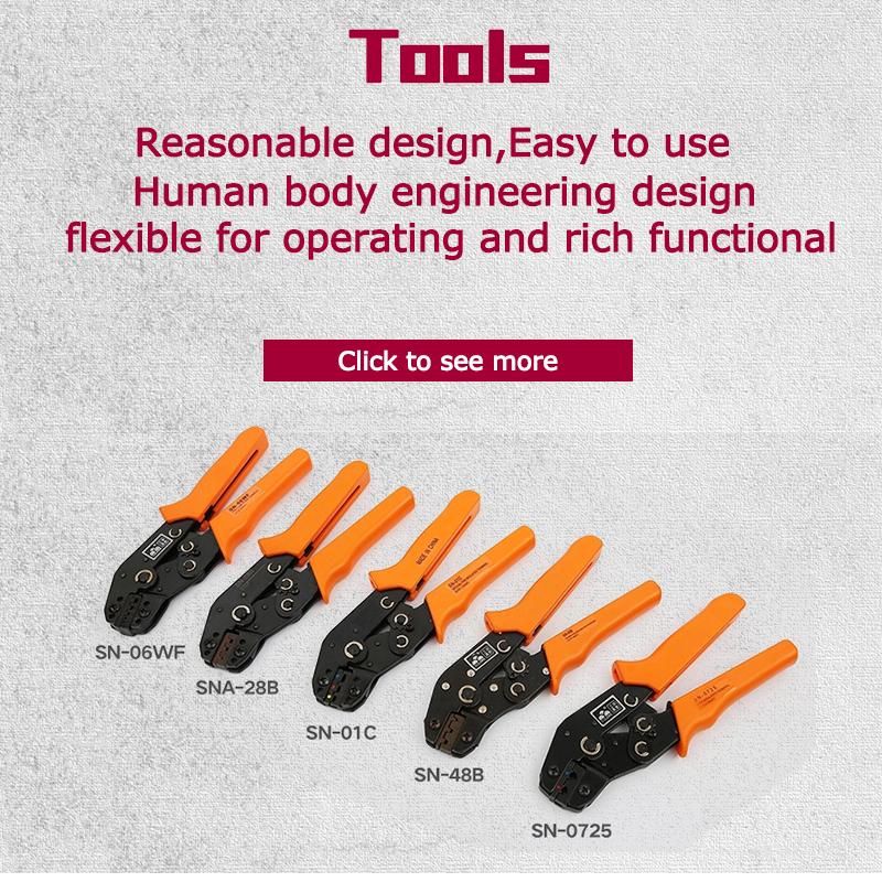 Tools series